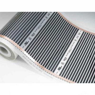 Инфракрасный пленочный теплый пол RexVa 220Вт (Ширина 50 см) для теплого пола производства RexVa, мощностью 220 Вт на площадь обогрева 0.5 кв.м. Купить в Кемерово по лучшей цене в магазине - BuranRussia.ru